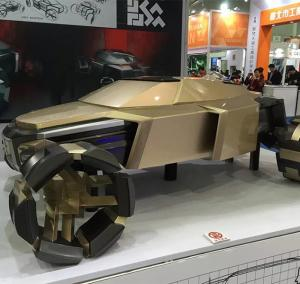 Huafan University Concept Car Models