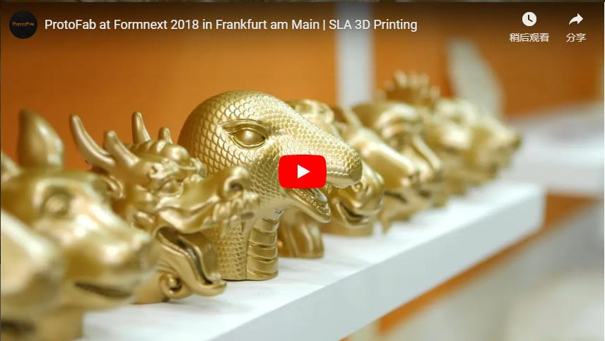 ProtoFab at Formnext 2018 in Frankfurt am Main | SLA 3D Printing