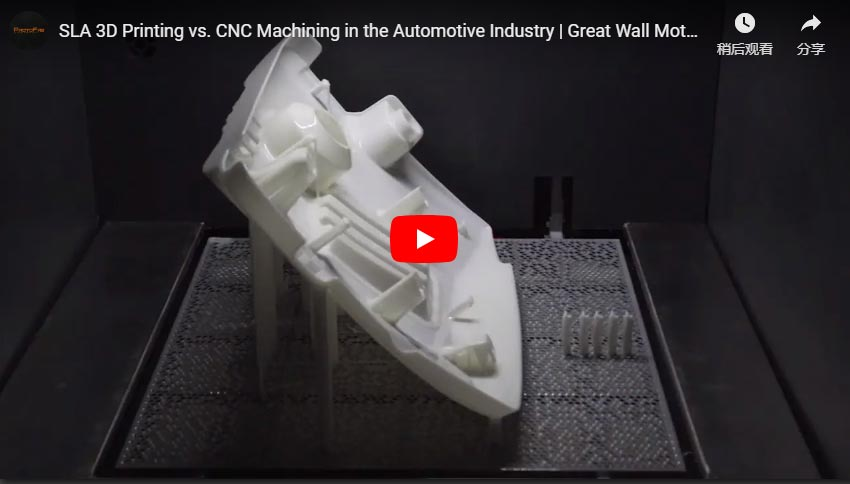 SLA 3D Printing vs. CNC Machining in the Automotive Industry