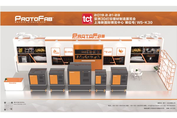 Welcome to the 2019 TCT Asia Fair | Wonderful Views of Vistar (ProtoFab)