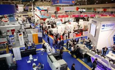 ProtoFab 600 DLC Metalloobrabotka at the International Machine Tool Show in Russia